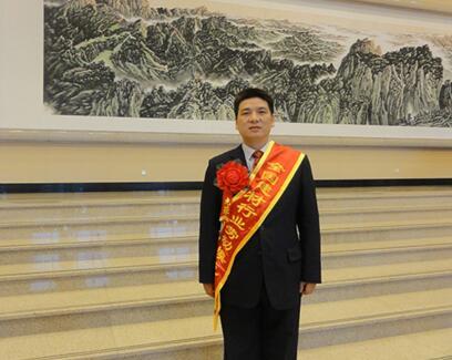 董事长胡斯友获全国建材行业劳动模范奖章